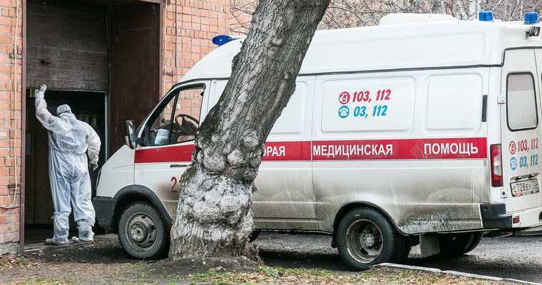 коронавирус статистика Свердловская область