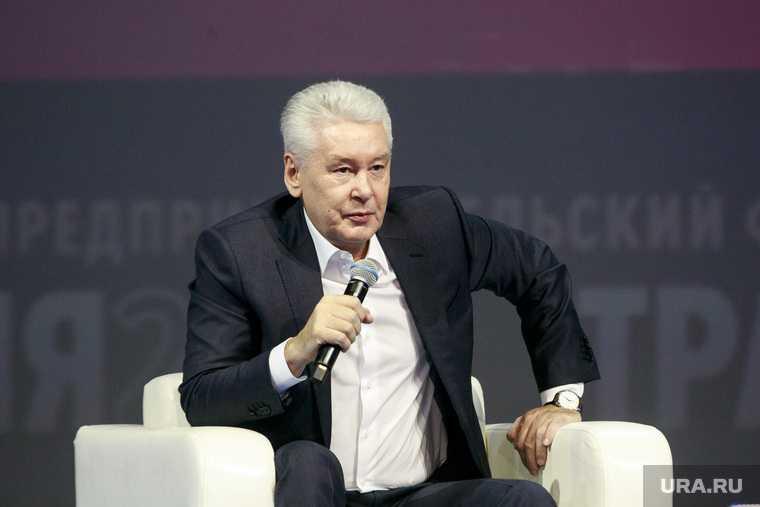 """Форум """"Трансформация-2"""". Москва"""