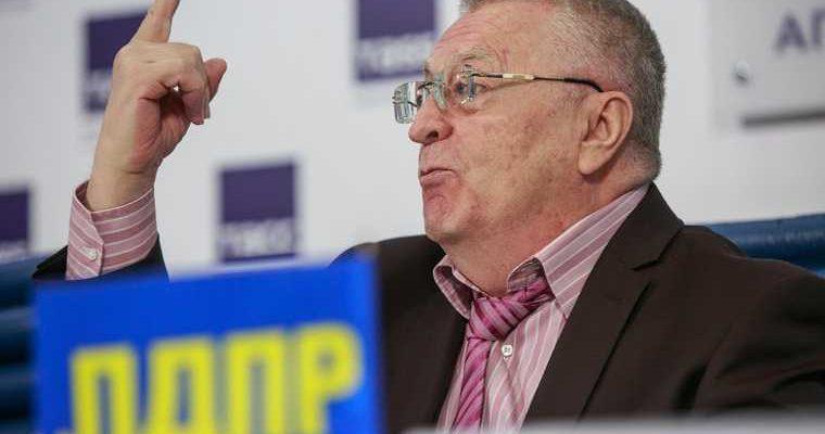 ЛДПР кандидат Госдума