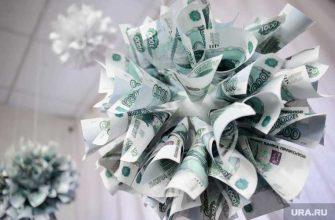 Михаил Литвин раздает деньги сжег мерседес 13 миллионов рублей