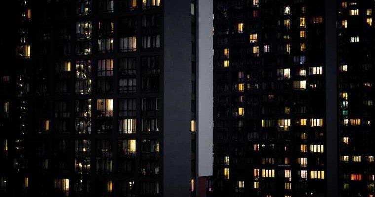 недвижимость покупка квартиры цены