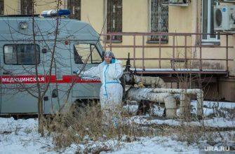 Челябинская область коронавирус COVID 19 последние новости