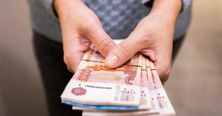 Пенсионный фонд России индексация страховые выплаты пенсия пенсионеры кто получит деньги