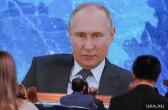 Путин бизнес