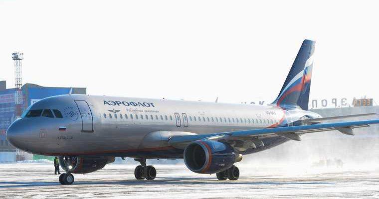 Челябинск отмена рейса Игорь Курчатов