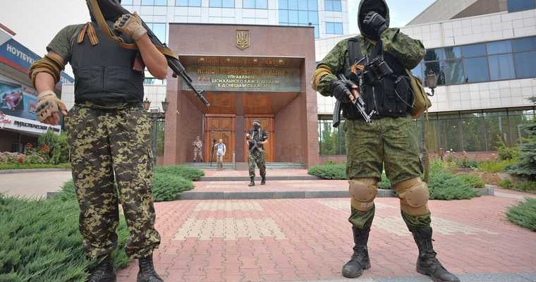 провал операции Украины в Донбассе
