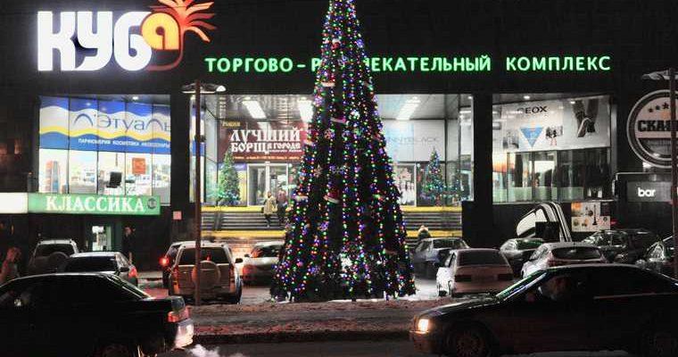 Челябинская область 31 декабря Текслер выходной