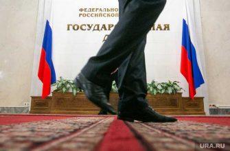Бальбек помпео госдума санкции сша россия