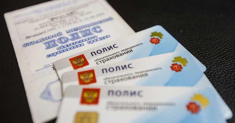 В россии изменился механизм выплат по омс