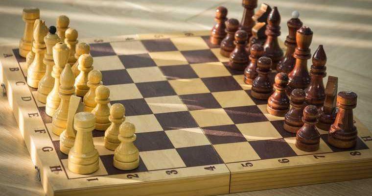 шахматы Югра