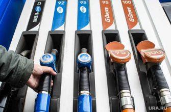 бензин рост цен причины