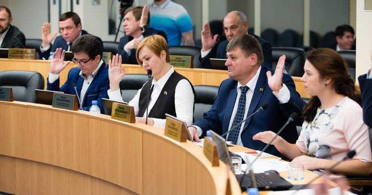 Конкурсная комиссия выборы главы Сургута