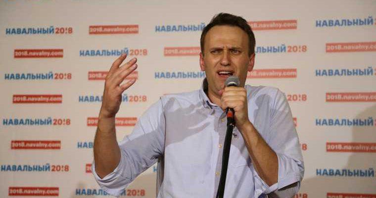 МИД разоблачает Навального