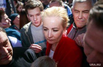 Политологи назвали опасность недопуска Юлии Навальной в Госдуму