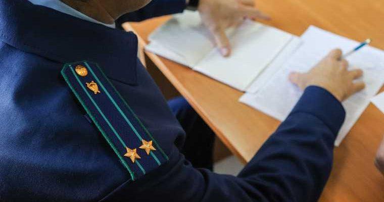 тюменский стрелок Равиль Шамсутдинов расстрелял суд сколько дали наказание