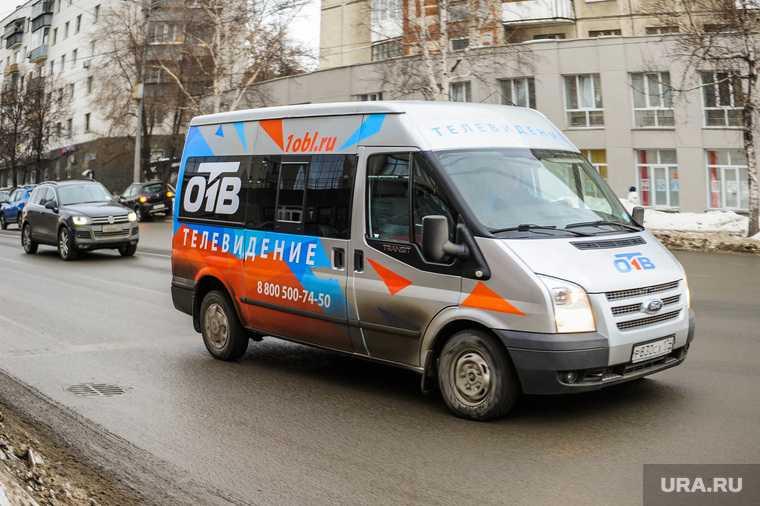 ОТВ, областное телевидение, микроавтобус.Челябинск