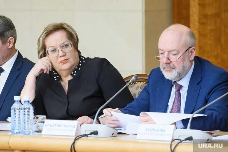 Заседание с участием Павла Крашенинникова по обсуждению Конституции РФ. Екатеринбург