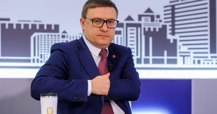 Челябинская область правительство губернатор Текслер назначил Барышников