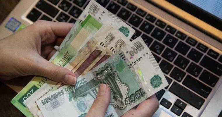 финансовая пирамида выявил Центробанк ЦБ
