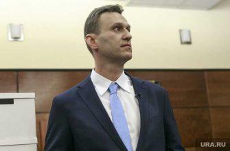 Навальный видео ютуб расследование отравление
