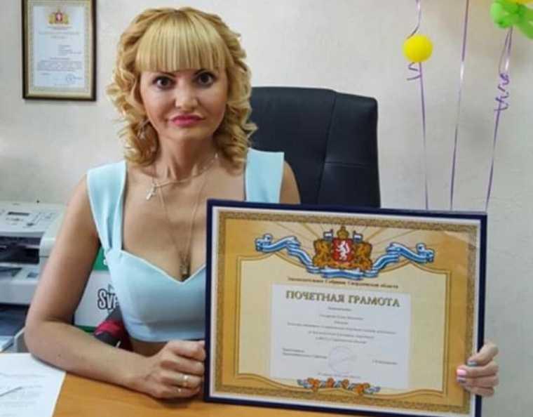 Юрист из дела о прослушке Ройзмана объявлена в розыск. Фото