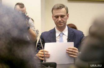 Адвокаты обжаловали приговор Навальному