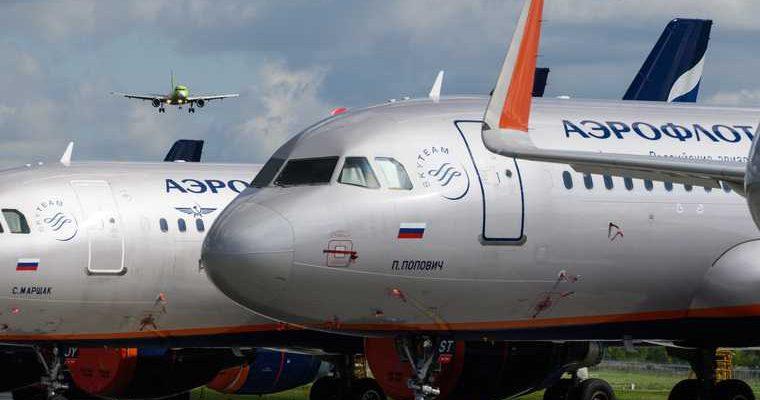 внутренние рейсы Аэрофлота