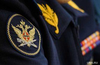 новости хмао встреча губернатора Федеральная служба исполнения наказаний новое назначение Александр Федоров новая должность