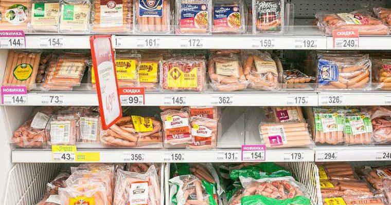 продуктовые карточки субсидии льготы продукты помощь