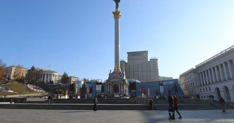 россия украина вакцина спутник туризм вакцинный туризм