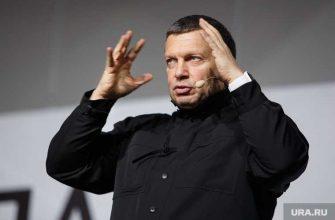 Владимир Соловьев Clubhouse заблокировали второй раз почему высказался