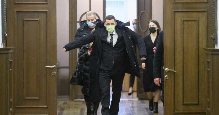 планы губернатор Свердловская область Евгений Куйвашев