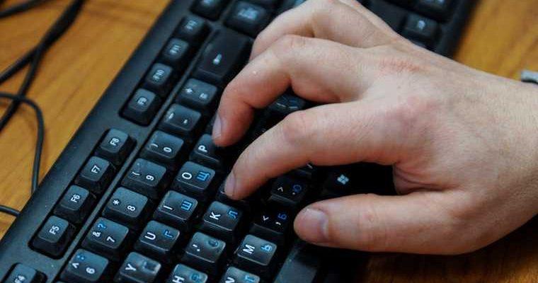 интернет логин пароль аккаунт взлом хакер простой уязвимый
