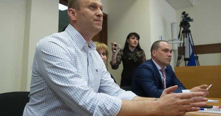 Навальный суд