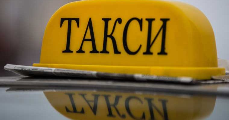 корпоративное такси тюмень
