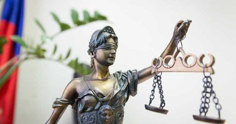 Челябинская область прокуратура суд апелляция приговор Южноуральский городской суд ДПС ГИБДД взятка