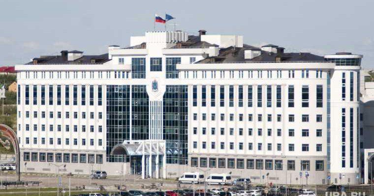 Губернатор ЯНАО устроит ревизию главному правительственному СМИ. Проверка пройдет тайно