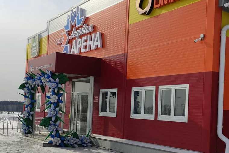 Ледовую арену в Шадринске закрыли после праздничного открытия