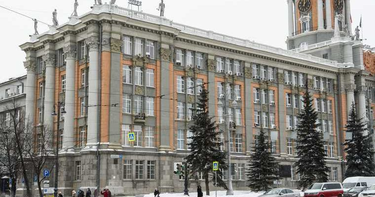 Екатеринбург мэрия Атомстройкомплекс суд Ананьев