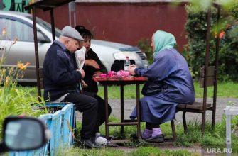 Ожидаемая продолжительность жизни Россия снизилась