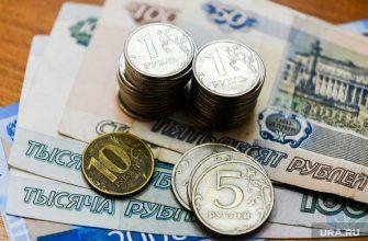Работники почты Екатеринбурга не отдают пенсию семье инвалида