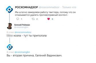 инсайды URA.RU слухи Свердловская область