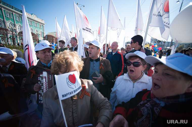 Первомай в Екатеринбурге