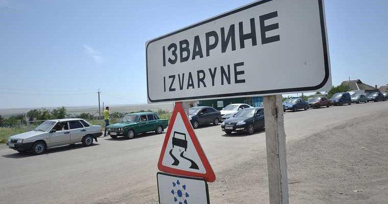 украинцы задержали россиянина