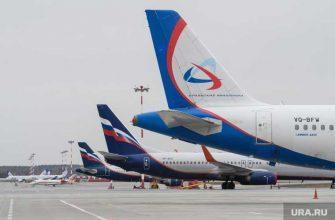 Уральские авиалинии Екатеринбург Шарджа рейс билет цена