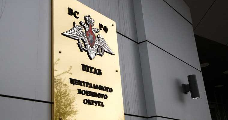 Минобороны Екатеринбург запретная зона строители