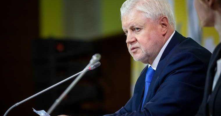 Депутат Госдумы искать имущество коррупционеров надо у их родных