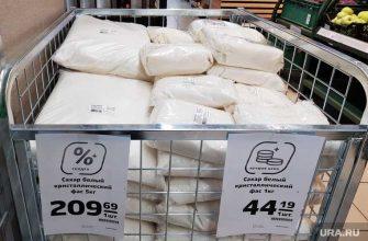 сахар подсолнечное масло магазины поставки цены
