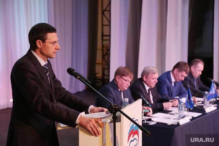 Отчетная конференция отделения партии Единая Россия в Пермском крае. Пермь
