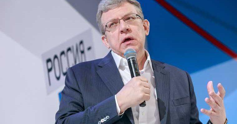 Силуанов отставка
